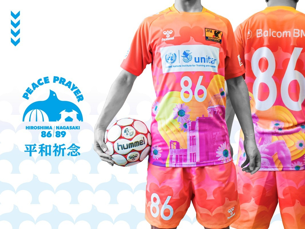 UNITAR AND SSK CORPORATION TEAM UP IN JAPAN FOR SPORTS AND PEACE